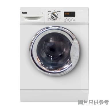 Zanussi 金章 7kg 1200轉前置式洗衣機 ZWM1006A