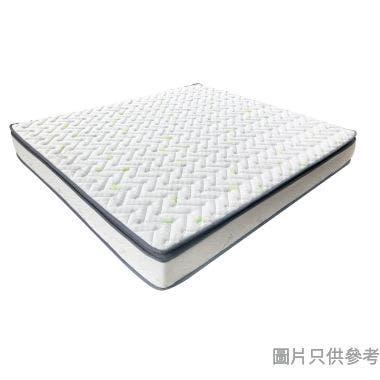 "GOLDFULLY金寶麗 綠茶乳棉墊床褥 (厚度9.5"")"