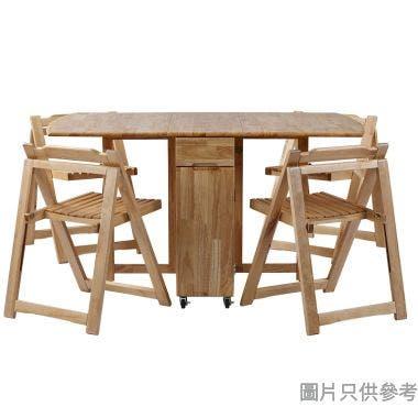 DIDI LX-T-1280+C750 實木摺檯連四椅 300W x 810D x 750Hmm