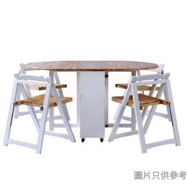 ANTON T-1380+C750 實木摺檯連四椅 300W x 860D x 750Hmm
