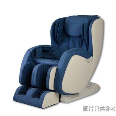 ITSU Genki按摩椅 IS-5008 - 藍色