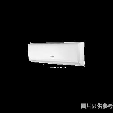 TOSOT大松牌2.5匹分體式冷氣機S24C30