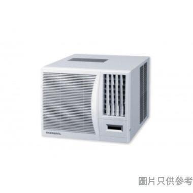 GENERAL珍寶3/4匹窗口冷氣機AKWR7FNR (附無線遙控)