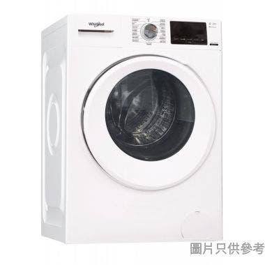 惠而浦8/5公斤1400轉 前置式洗衣乾衣機 WRAL85411