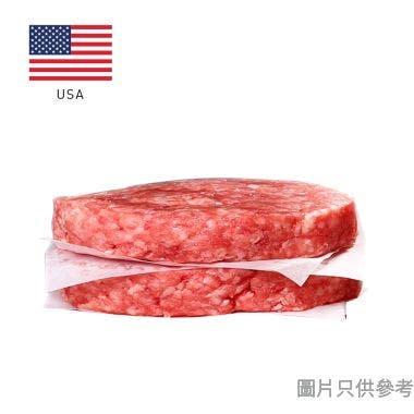 馥薈美國製急凍特選安格斯牛肉漢堡 150g (2件)
