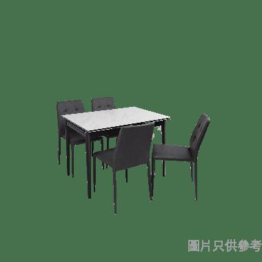 PIZA+ELVA 意大利陶瓷玻璃開合長方餐檯配四椅 - 白石紋檯面配鉛色椅