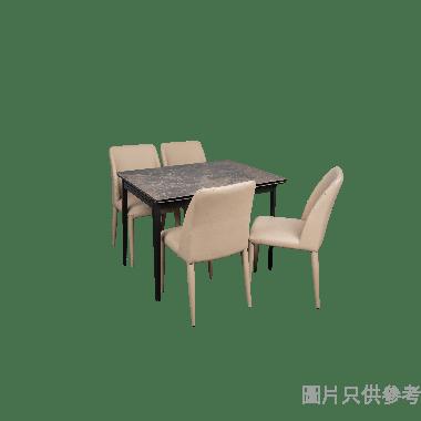 PIZA+LUGA意大利陶瓷玻璃開合長方餐檯配四椅 - 灰石紋檯面配乳白色椅