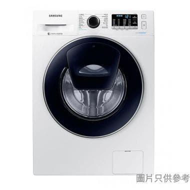 Samsung三星 WW90K54E0UW 9公斤1400轉 前置式洗衣機