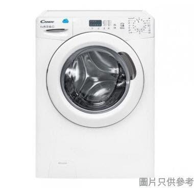 CANDY金鼎6kg1400轉超薄前置式洗衣機 CS41461D3/1-UK