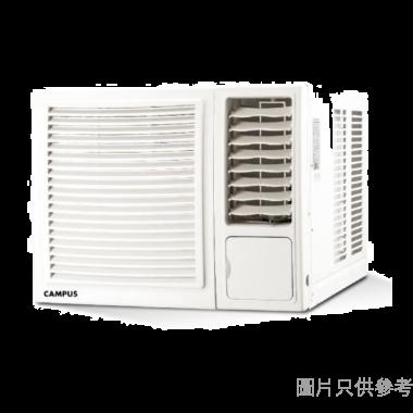 CAMPUS 金牌3/4匹遙控型窗口式冷氣機 AACXX07-R