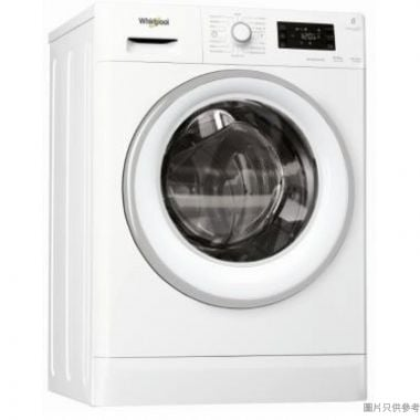 Whirlpool惠而浦7洗/5乾1200轉洗衣乾衣機 WFCR75230