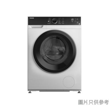 Toshiba 東芝 8.5kg 1400轉 前置式洗衣機 TW-BH95M4H