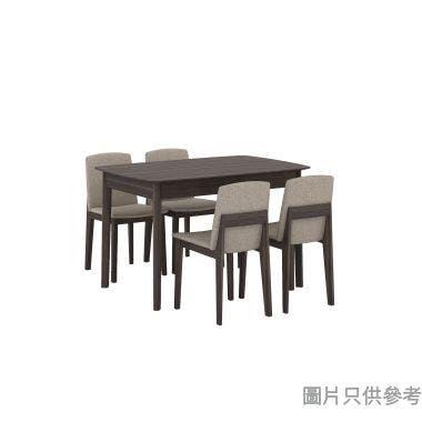 TESS TE-T-3247+TE-C-08餐檯配四木椅1200W x 800D x 750Hmm