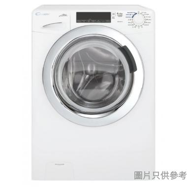 CANDY金鼎6/4kg 1300轉洗衣乾衣機GVW364TC/5-UK