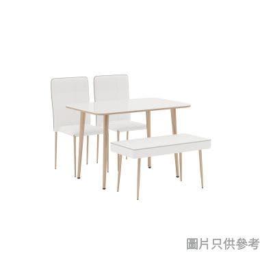HAYDN TA-189+C-20807+C-20808 強化玻璃餐檯配兩椅及長椅1100W x 700D x 750Hmm - 白色配香檳金色