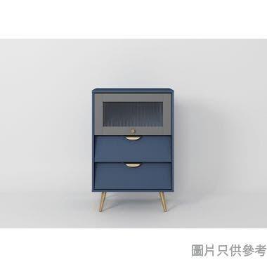 ALEC ESZFL-BG-02A 兩櫃桶儲物櫃599W x 399D x 889Hmm - 藍色/灰色