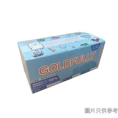 Goldfully金寶麗三層過濾掛耳式口罩175W x 95Hmm(成人)(30個獨立包裝)(贈品) - 藍色
