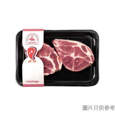 Meatogo急凍西班牙無激素梅頭扒 330g