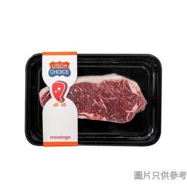 Meatogo急凍美國USDA精選安格斯西冷牛扒 300g