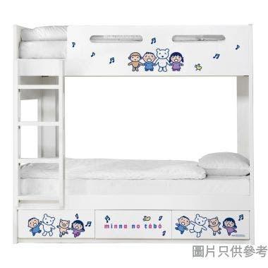 Sanrio CTD-BB03 雙層床配三櫃桶 - 大口仔-B (面向計左樓梯)
