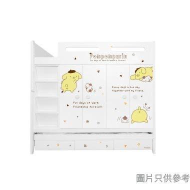 Sanrio CTD-WB01 多功能組合床(七櫃桶,子床及衣櫃) 布甸狗-B  (面向計左面梯)