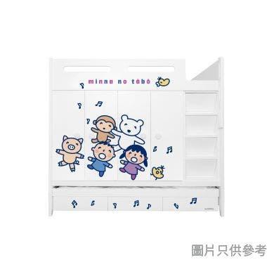 Sanrio CTD-WB01 多功能組合床(七櫃桶,子床及衣櫃) 大口仔-B  (面向計右面梯)