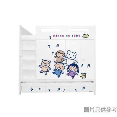Sanrio CTD-WB01 多功能組合床(七櫃桶,子床及衣櫃) 大口仔-B (面向計左面梯)
