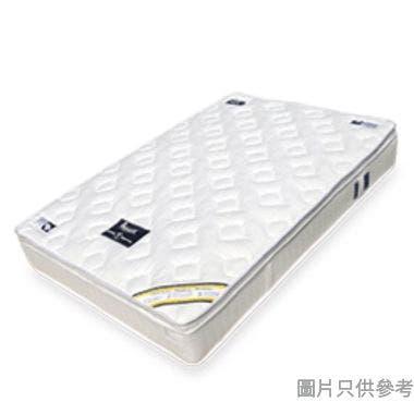 "PROFILIA寶富麗 MT20-MNSC 超級舒適寶連鎖彈簧床褥 (厚度10"")"
