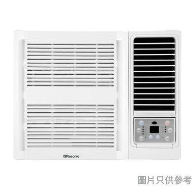 Rasonic樂信2匹獨立抽濕窗口式冷氣機(附遙控)RC-X18H