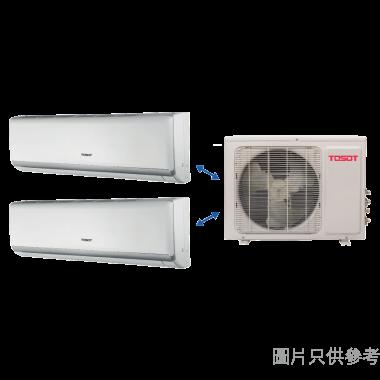 TOSOT大松牌1匹+1匹變頻冷暖多聯式一拖二分體空調機S99H35