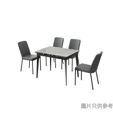 STARK HT-061 + DT-6820  陶瓷玻璃開合餐檯連四椅970/1425W x 710D x 755Hmm