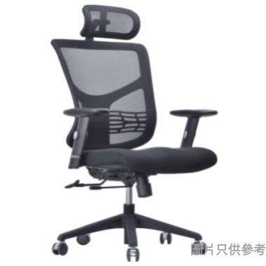 Starone-S10  人體工學書房椅650W x 730D x 1100-1300Hmm