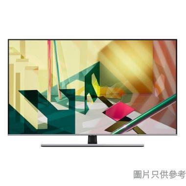"""Samsung三星 55"""" Q70T QLED 4K智能電視 QA55Q70TAJXZK"""