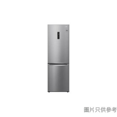 LG 341L下置式冷凍型智能變頻式壓縮機雙門雪櫃 M341S17