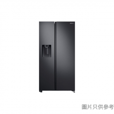 Samsung三星 617L對門式雪櫃 RS64R5337B4