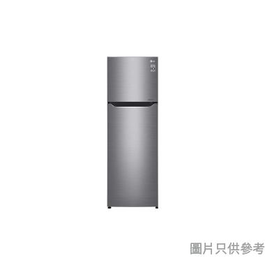 LG 253L上置式冷凍型智能變頻壓縮機雙門雪櫃 B271S13