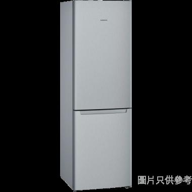 Siemens西門子 306L iQ100下置冰格雙門雪櫃 KG36NNL31K