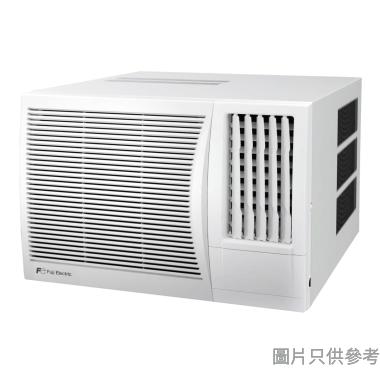 Fuji Electric富士電機2匹窗口式冷氣機RFA18FNTN