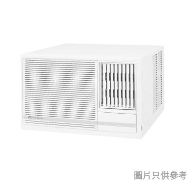 Fuji Electric富士電機2匹窗口式冷氣機RFA17FNTN