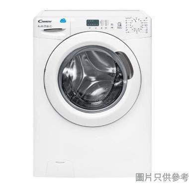 CANDY金鼎6kg 1200轉前置式洗衣機CS41462D3/1-UK