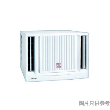 HITACHI日立3/4匹小涼伴窗口式冷氣機RA08RF