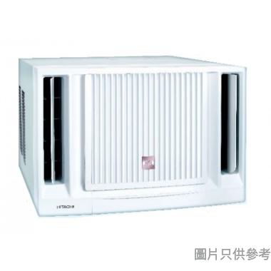 HITACHI日立1.5匹小涼伴窗口式冷氣機RA13RF