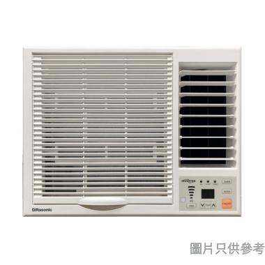 Rasonic樂信1匹變頻淨冷窗口式冷氣機RC-S90B