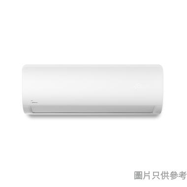 Midea美的1.5匹變頻淨冷分體式冷氣機(附無線遙控)MS-12CRF1B