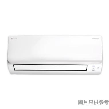 Daikin大金1.5匹變頻淨冷分體式冷氣機(附無線遙控)FTKC35TAV1N