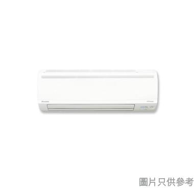 Daikin大金2.5匹變頻冷暖分體式冷氣機(附無線遙控)FTXS60LVMN