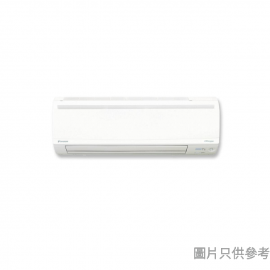 Daikin大金3匹變頻冷暖分體式冷氣機(附無線遙控)FTXS71LVMN