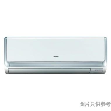 HITACHI日立1.5匹分體式冷氣機(附無線遙控)RASE13CAK