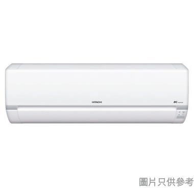 HITACHI日立2匹纖巧420變頻淨冷分體式冷氣機(附無線遙控)RASDX18CSK