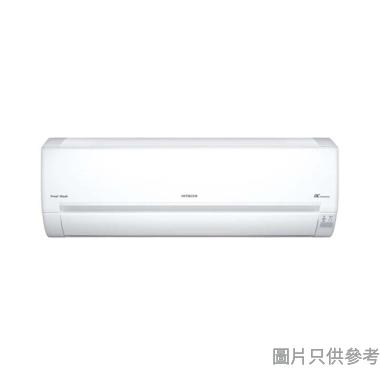 HITACHI日立1匹結霜淨化纖巧420變頻分體式冷氣機(附無線遙控)RASDX10CWK